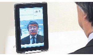 Hastalık ve suçlu teşhis eden telefon