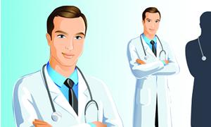 Sağlık Bakanlığı'ndan yeni düzenleme