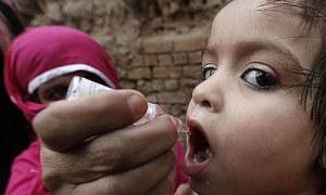 """İHH'dan """"Gazze'ye İlaç Ol"""" kampanyası"""