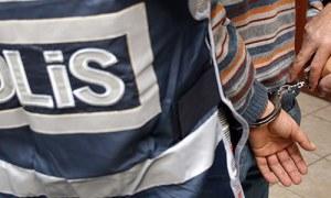 Organ nakli çetesine operasyon: 9 tutuklama