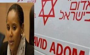 Skandal: İsrail'de siyahi milletvekilinin kan bağışı reddedildi