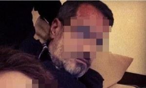 Öğrencisinin çıplak fotoğrafını yayınlayan Prof. istifa etti
