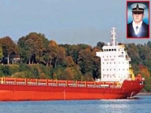 Boğaz'dan geçerken kaptan kayboldu