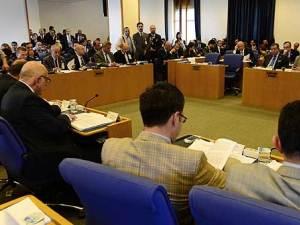 TBMM Plan ve Bütçe Alt Komisyonu'nda tartışma