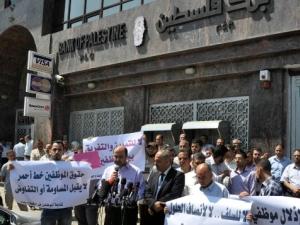 Gazze'deki grev sağlık hizmetlerini durdurdu