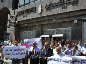 "Gazze'de ""maaş krizi"""