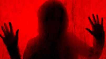 Bakanlık'tan tecavüz açıklaması
