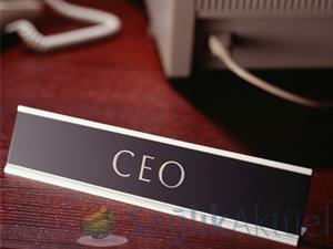 CEO fabrikası üniversiteler