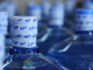 Sağlık Bakanlığı'ndan su satış ve dağıtımına düzenleme