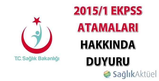 2015/1 EKPSS Atamaları hakkında duyuru