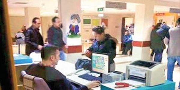 Hastanede, mesai saatlerinde oyun oynayan memura soruşturma