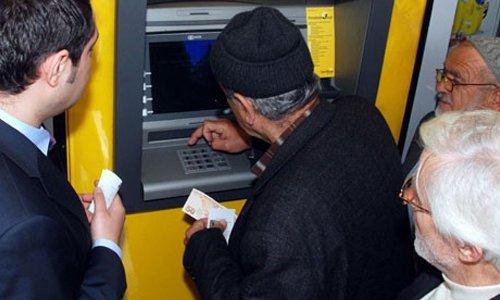 Denizbank'tan emeklilere 300 TL promosyon