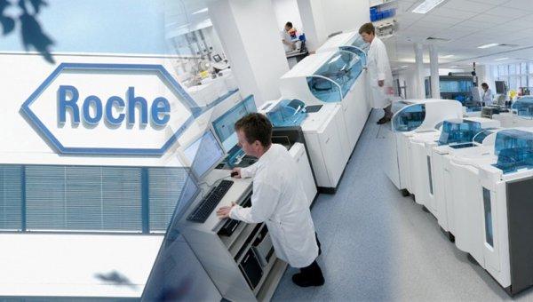 Roche ilaç firması çalışanlarına işe gelme zorunluluğunu kaldırdı