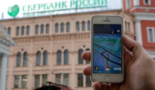 Rusya'da Pokemon GO oyuncularına özel sağlık sigortası