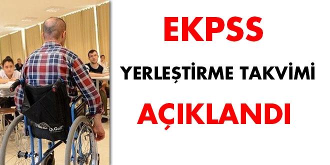 EKPSS yerleştirme takvimi açıklandı