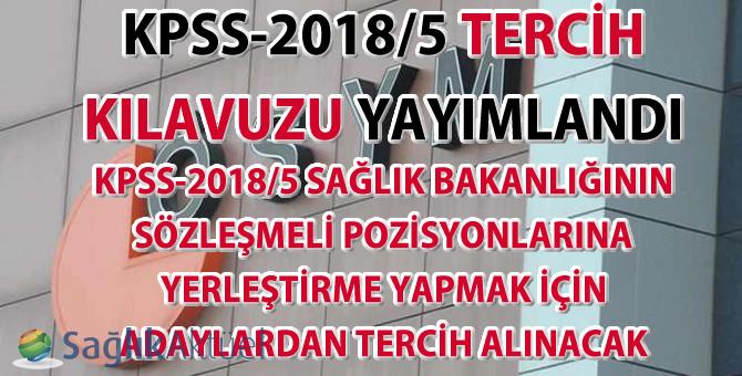 KPSS 2018/5 tercih kılavuzu yayımlandı