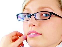 Göz Sağlığı İçin Bilgisayara Yukarıdan Bakın