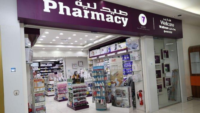 Suudi Arabistan'daki ilaçlara Türk yazılımıyla takip