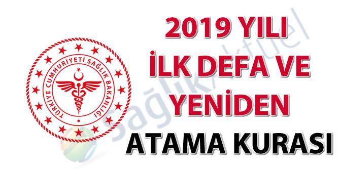 2019 yılı ilk defa ve yeniden atama kurası sonuçları