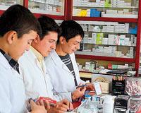 İlaç krizine 3 yıllık protokol çözümü