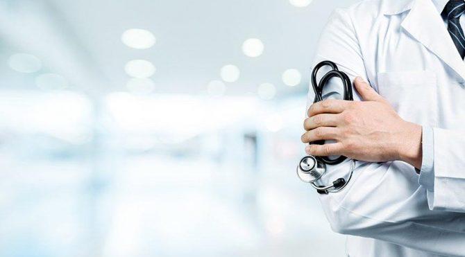 Aile hekimleri idari izin kullanacak, ASM'ler 2,5 gün kapalı olacak!