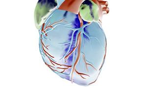 Kalp tedavisinde yan etkisiz ilaçlar