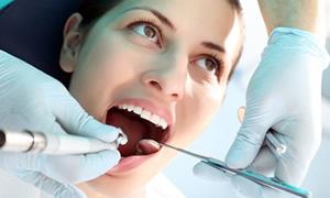 Topçular Ağız Diş Sağlığı Merkezi Hizmete Açıldı