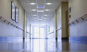 30 milyon liraya mal olan Hastane hasta kabulüne başladı