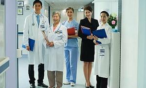 Sağlık Çalışanları Bakanlığı 8 Saat Mesaiye Çağırdı