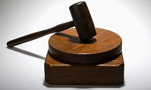 Kınamaya yargıdan ilk iptal kararı çıktı