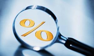 Giderler 2011 yılında 134 milyar dolara ulaşacak