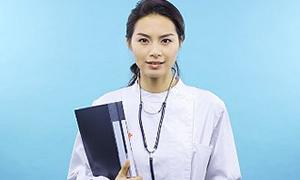 Japonya, haftalık izin kullanmayacak hemşire arıyor