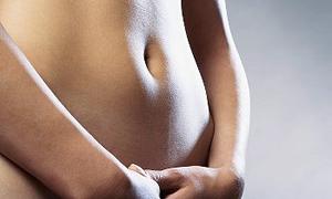 Vajina sıkılaştırma
