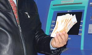 Asgari Ücret Tespit Komisyonu toplandı