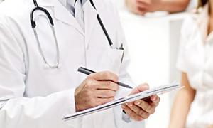 Ayakta Teşhis ve Tedavi Merkezleri ve Muayenehaneler hakkında sorular-cevaplar