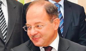 Bakan Akdağ, yeni hastane için arsa inceledi