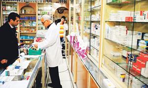 """Sağlık Bakanlığı: """"İlaç satışındaki kısıtlamalar ilaca güvenli erişim için"""""""