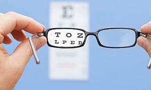 Gözlük Deyip Geçmeyin