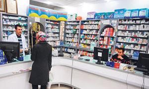 AİFD: İlaç ve tedavilere erişim zorlaşacak