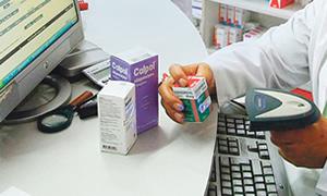Tasarruf projesi sonuç verdi, ilaç kullanımı azalıyor