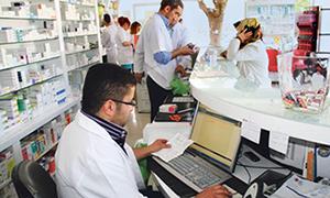 """""""E-reçetesi olan vatandaşları ilaçsız günler bekliyor"""""""