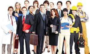 Kamu kurum ve kuruluşlarına alınacak personele ilişkin bilgiler