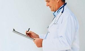 ATT ve Özel Hastaneler Yönetmeliği Birleştirilmiş Güncel Hali