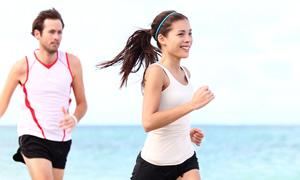 Koşmak, ölüm riskini yüzde 44 azaltıyor