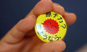 Japonya nükleere veda etti