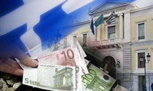 Yunanistan'da para krizi yenidoğan kapattıracak!