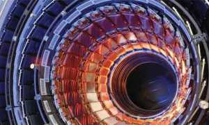 CERN yarın açıklama yapacak