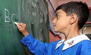 Göz rahatsızlıkları okul başarılarını etkiliyor