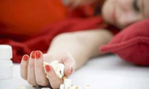 Kadınlar intihara daha çok teşebbüs ediyor