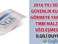 2017 Yılı Sosyal Güvenlik Kurumu Görmeye Yardımcı Tıbbi Malzeme Sözleşmesi ile ilgili duyuru-03.01.2017